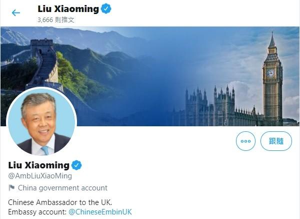 Liu Xiaoming Twitter account. (Twitter, Liu Xiaoming screenshot)