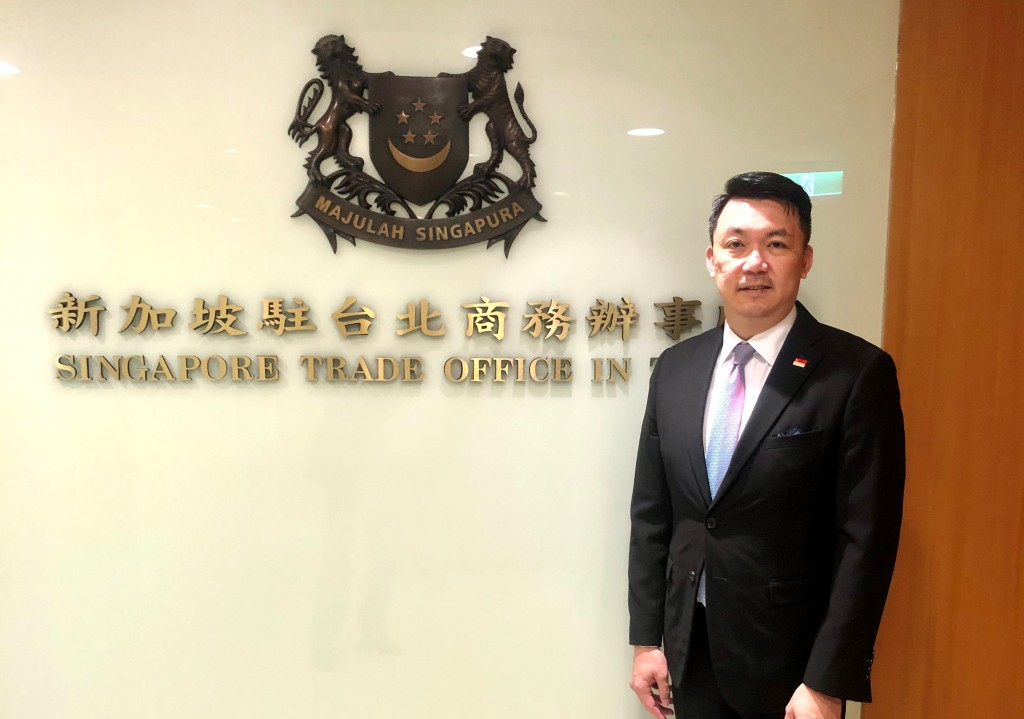 Singapore Trade Representative Yip Wei Kiat.