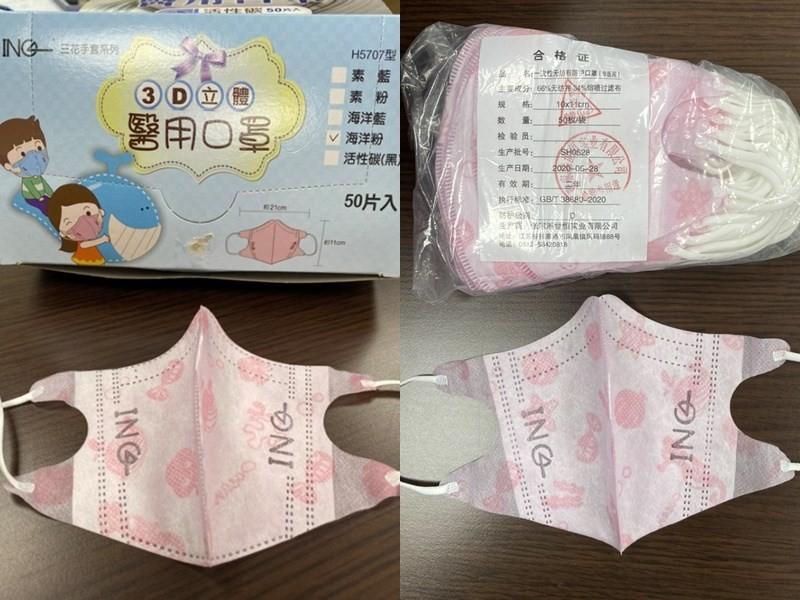 豪品從中國進口立體非醫用口罩,包裝為「台灣製」後流入市面販售牟利。(經濟部提供)