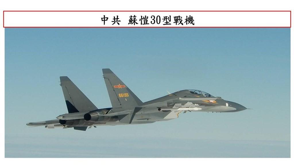 針對中共解放軍連兩日在台灣西南部空域進行大規模軍事演習,外交部10日晚間發表聲明譴責說,中國政府的軍事行動對台灣已構成嚴重挑釁。(國防部提...