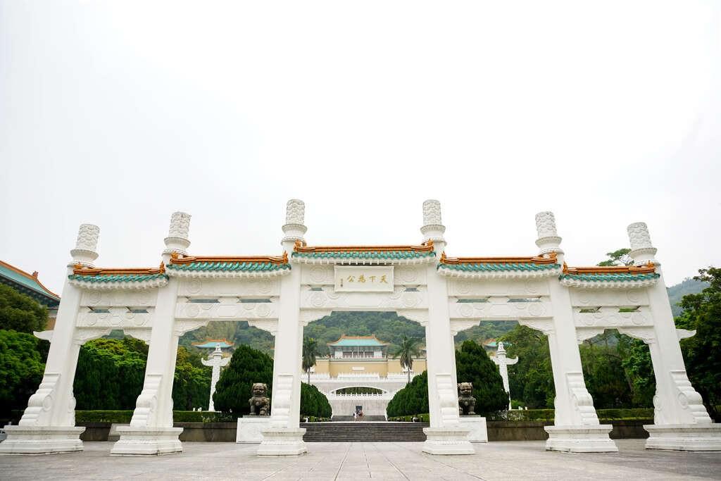 國立故宮博物院(圖片擷自台北旅遊網/許宜容攝)