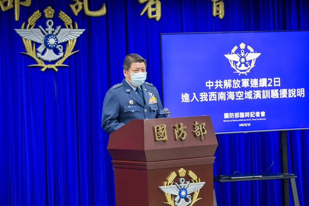 Vice Defense Minister Chang Che-ping. (Ministry of National Defense photo)