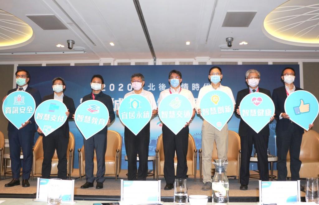 Taipei Mayor Ko Wen-je (fourth from left).