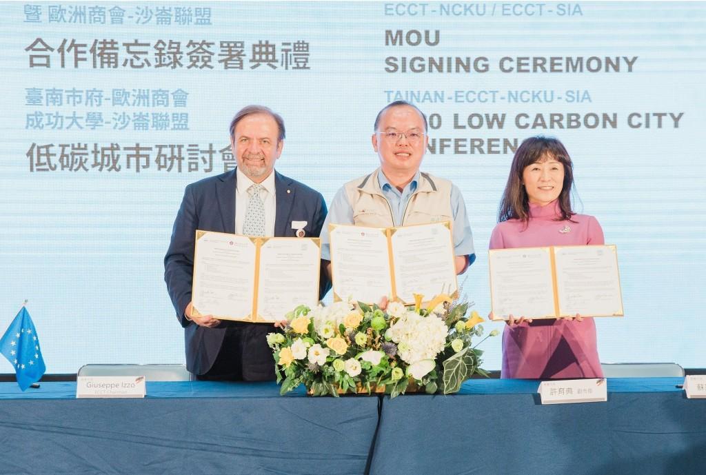 MOU signing ceremony. (NCKU photo)