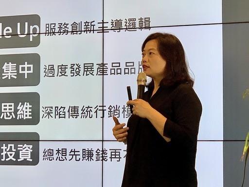說明:講師吳秀倫。(圖片來源:社團法人中華民國全國創新創業總會)