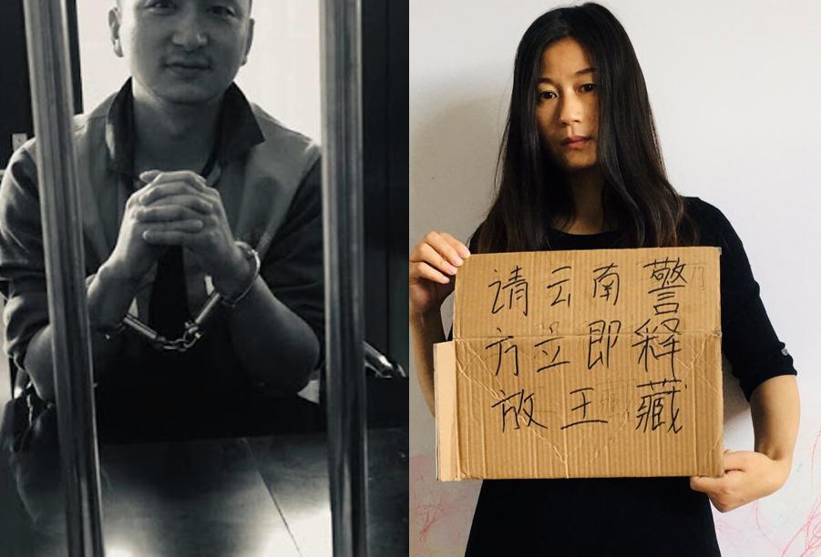 "Wang Liqin calls for release of husband. (<a href=""http://wqw2010.blogspot.com/2020/09/blog-post_6.html"" target=""_blank"">維權網</a> photo;Twitter,<a href=""https://twitter.com/0530Wlq?ref_src=twsrc%5Etfw%7Ctwcamp%5Etweetembed%7Ctwterm%5E1303830850346328065%7Ctwgr%5Eshare_3&ref_url=https%3A%2F%2Fwww.thestandnews.com%2Fchina%2FE4B8ADE59C8BE795B0E8A68BE8A9A9E4BABAE78E8BE8978FE5A4ABE5A9A6E8A2ABE68C87E785BDE58B95E9A19BE8A686E8A2ABE68D95-E5AEB6E4BABAE8A2ABE585ACE5AE89E582B3E5969AE5BE8CE4BAA6E5A4B1E881AF%2F"" target=""_blank"">@0530Wlq</a> photo)"