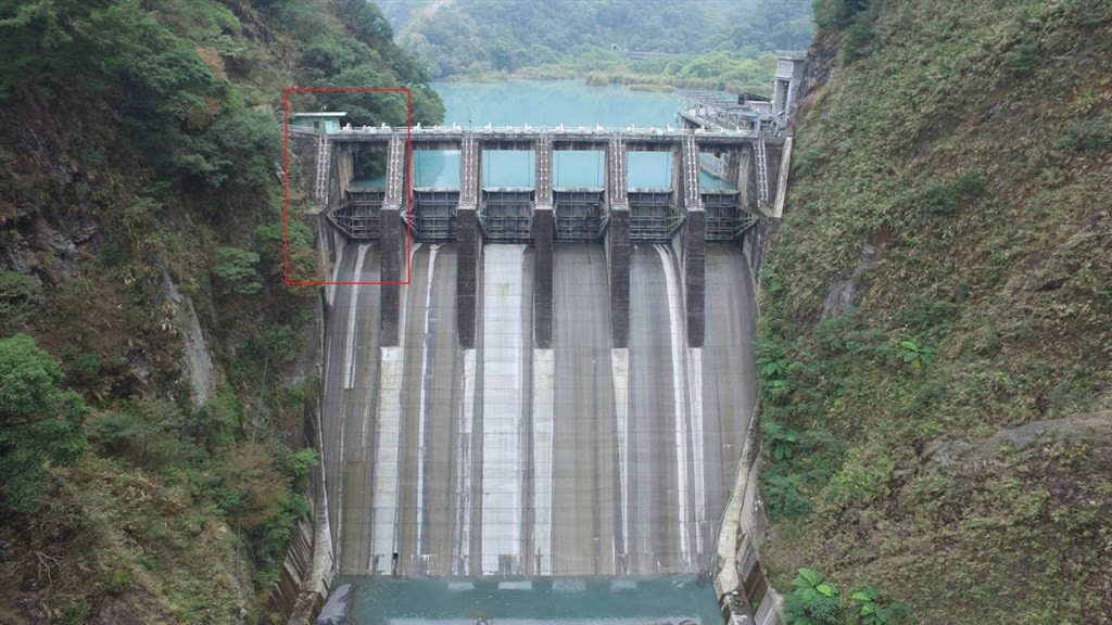 Nantou Shuili Taguan Power Plant. (Taipower photo)