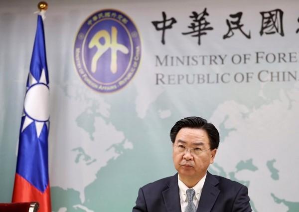 Taiwan Foreign Minister Joseph Wu.