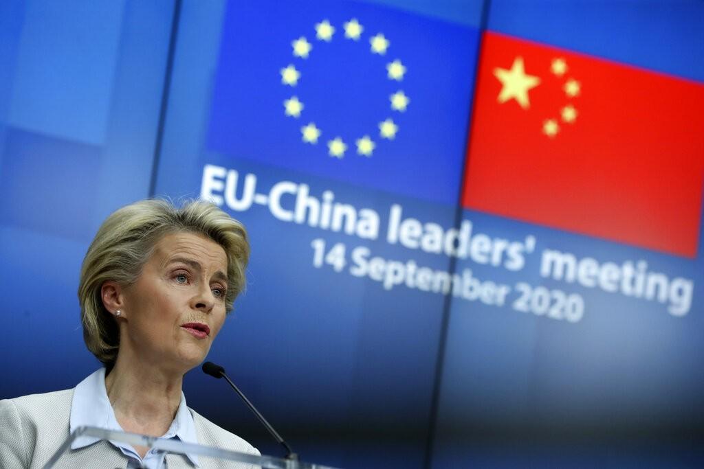 EU-China virtual summit