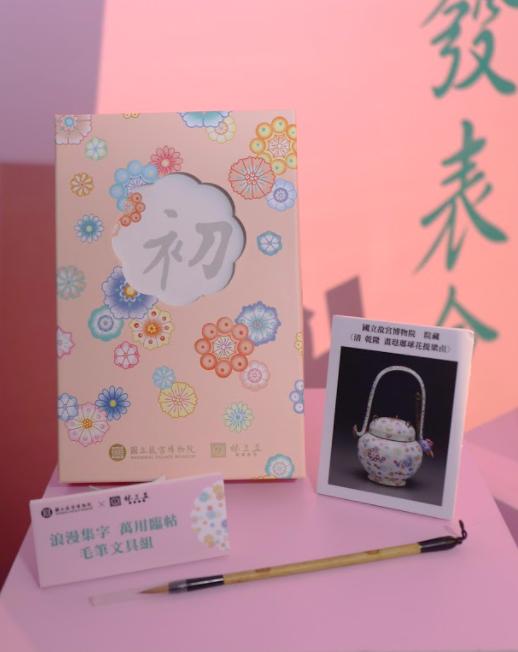 詩情畫意!台灣故宮聯手百年老店推出文創商品 創意禮品搶先開放預購