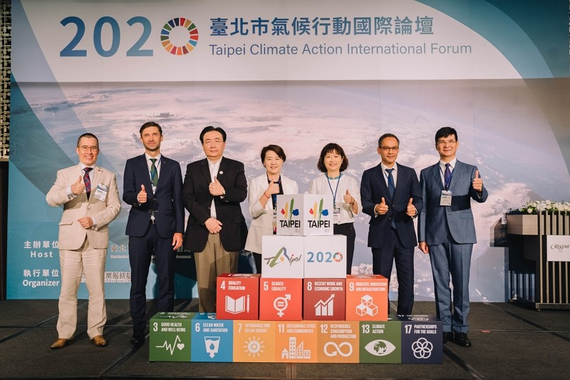 2020 Taipei Climate Action International Forum (Department of Environmental Protection photo)