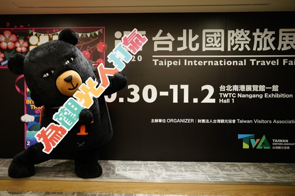 台北國際旅展邀請大家進場為所有觀光人打氣。(台灣觀光協會提供)