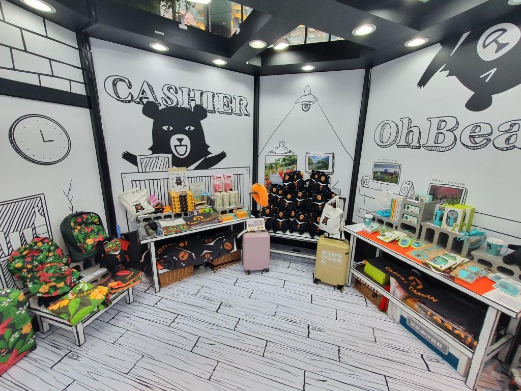 2020台灣小鎮款款行主題展走2D漫畫風 首度推出喔熊夢工場