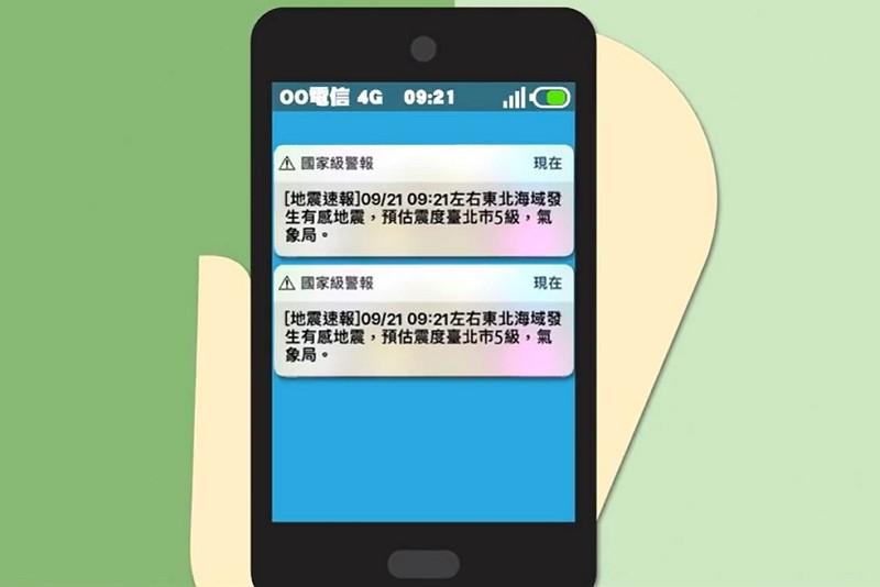 Earthquake alert message (Facebook, National Fire Agency screenshot)