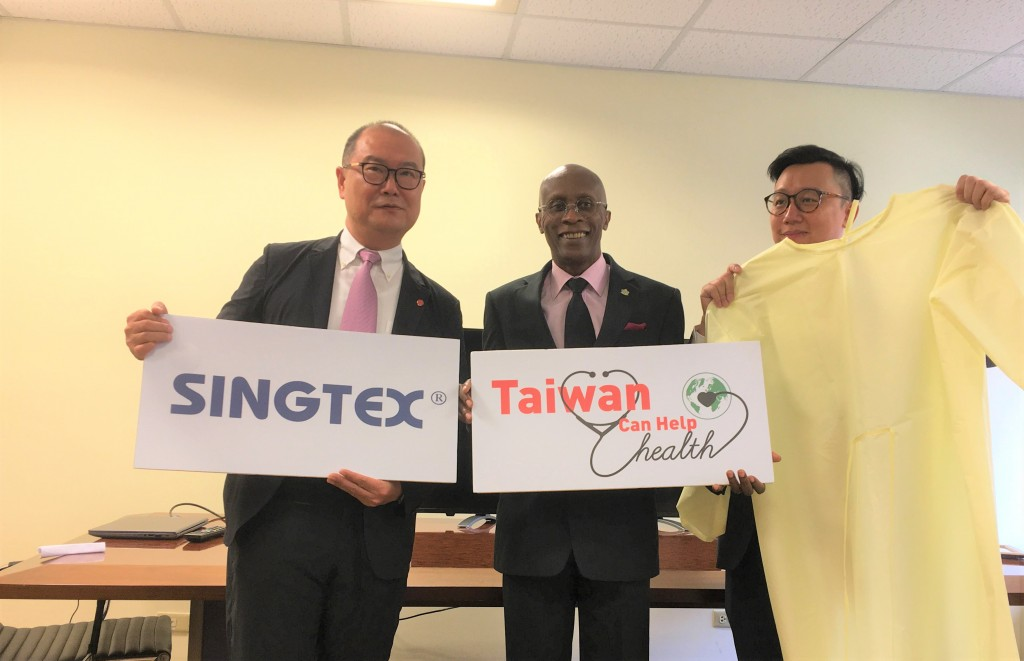 Singtex subsidiary GFUN Industrial Corp. donates 100 sets of PPE to SaintLucia.
