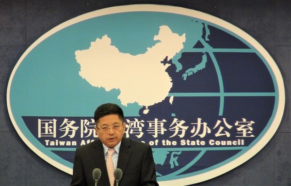 Taiwan Affairs Office Spokesman Ma Xiaoguang