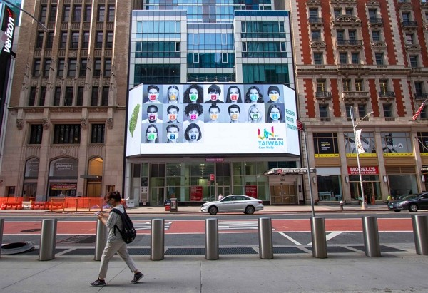"""Taiwan can help"" advertisement appears in Times Square. (MOFA photo)"