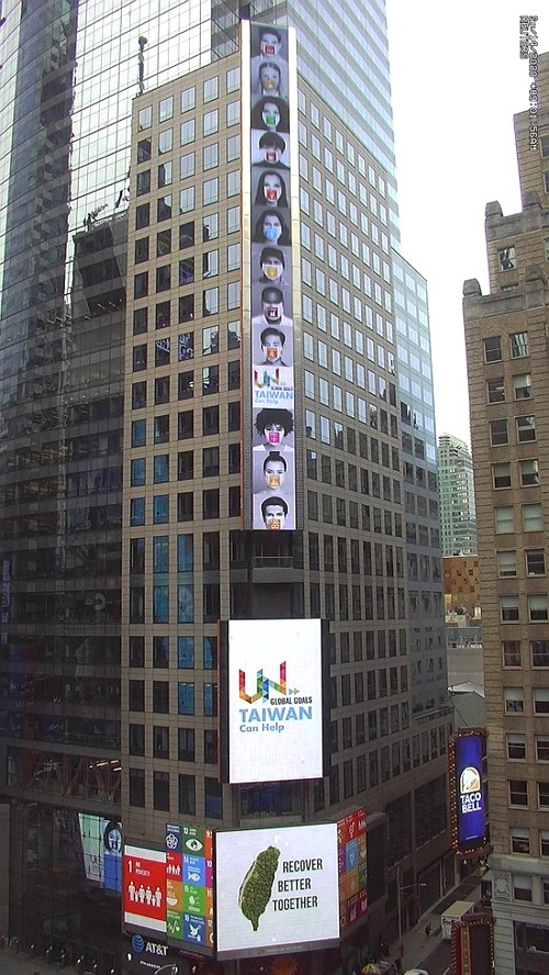 Huge 'Taiwan can help' ads appear in New York's Times Square