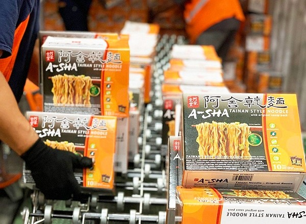 A-Sha Foods listed as 11th fastest-growing food company in the U.S. (A-Sha Foods photo)