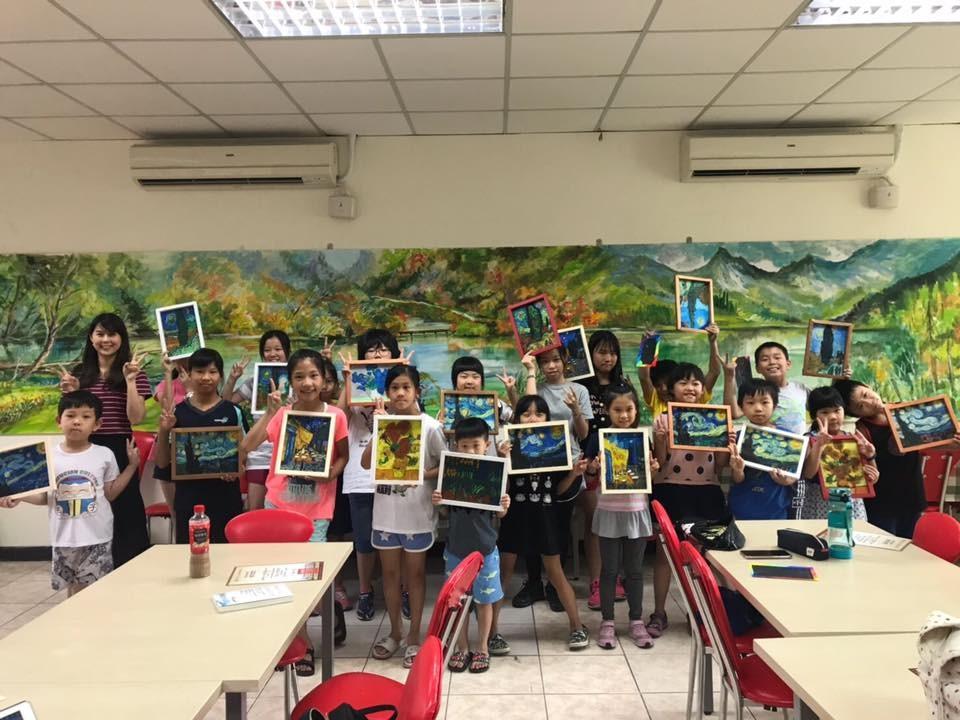 自強國中-假日藝術學校課程。(照片新北市政府教育局提供)