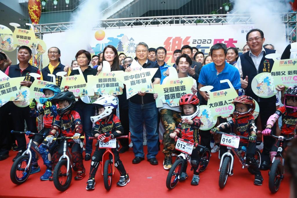 照片由臺中市政府觀光旅遊局提供