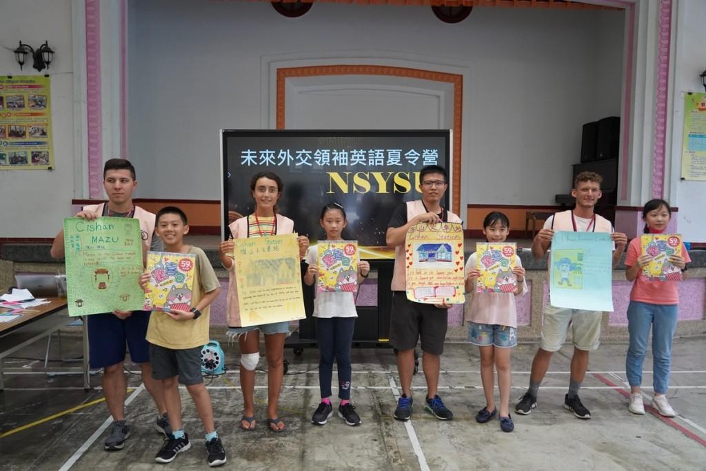 國立中山大學舉辦「未來領袖英語夏令營」,由臺灣學生與來自西班牙、俄羅斯、美國的國際生前進高雄旗山國小(翻攝自國立中山大學網站)