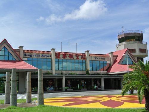 Hengchun Airport (CAA photo via CNA)