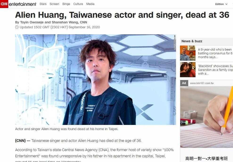 【最新】影視歌三棲、藝人「小鬼」黃鴻升36歲猝逝 台灣檢察官初判疑似心血管問題致死