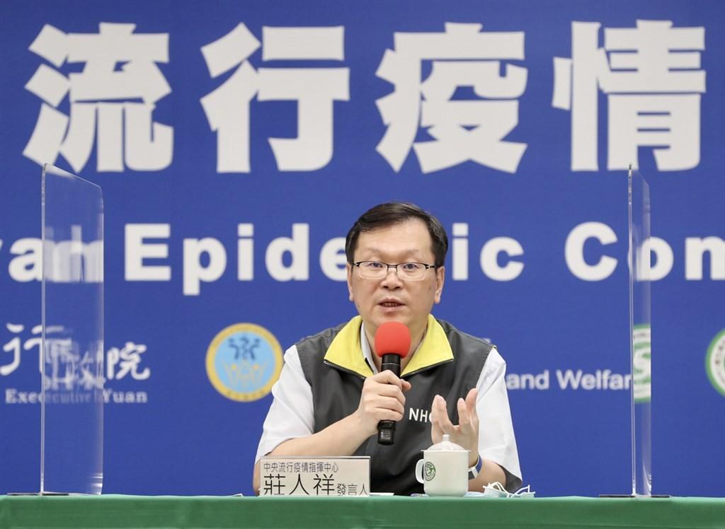 CECC spokesman Chuang Jen-hsiang