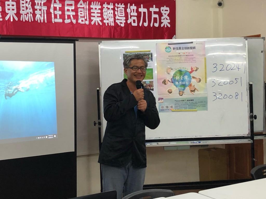 說明:臺東縣新住民家庭服務中心黃碧瑜督導為活動致詞
