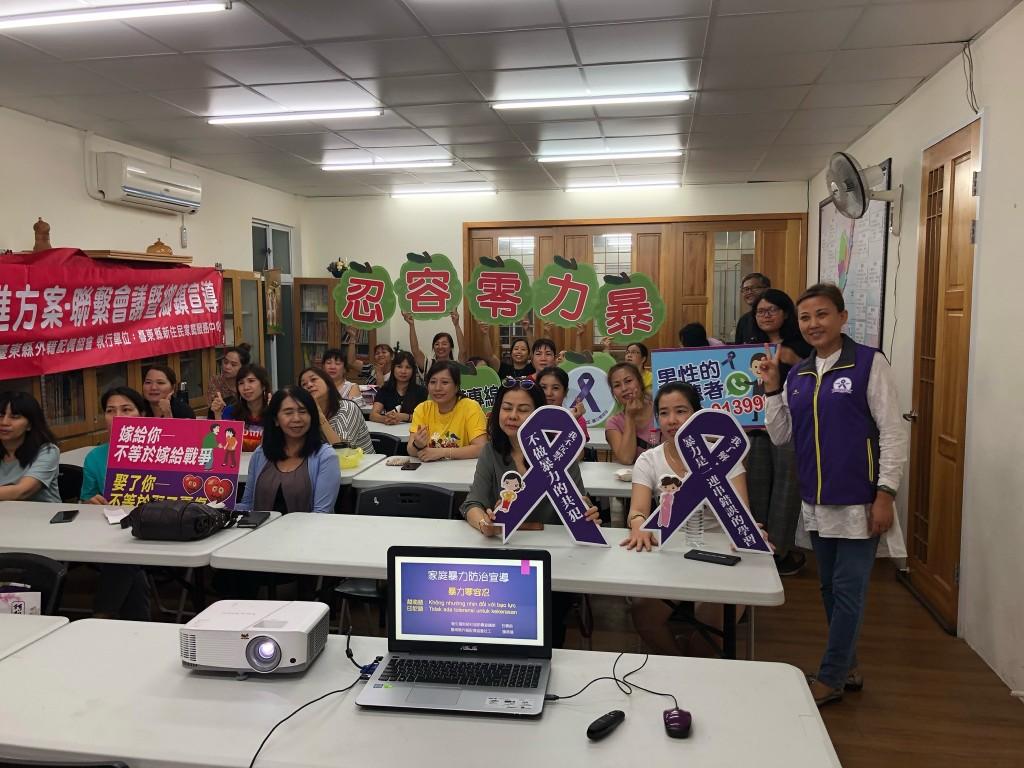 說明:活動吸引許多臺東縣的新住民熱情參與