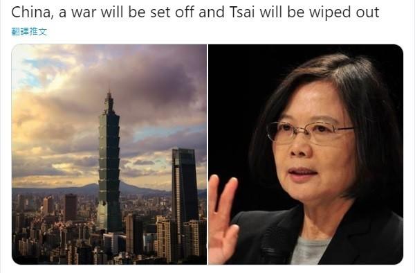 Taipei skyline (left), Tsai Ing-wen (right). (Twitter, Global Times screenshot)