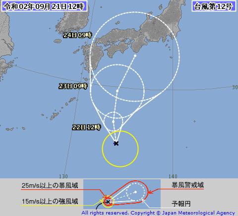 "圖片載自<a href=""https://www.data.jma.go.jp/multi/cyclone/cyclone_detail.html?id=60&lang=cn_zt"" target=""_blank"">日本氣象廳</a>網站"