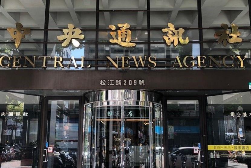 中央社將執行「國際影音平台」(圖/中央社)