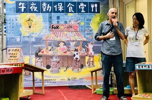 (Taipei Animal Protection Office photo)