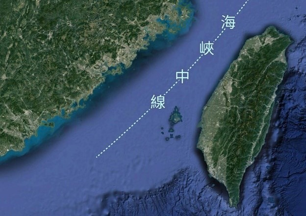Median line in the Taiwan Strait.