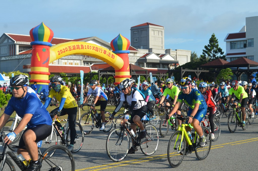 Cycling event in Penghu during the coronavirus pandemic