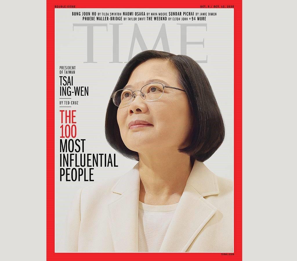 總統蔡英文入選《時代雜誌》2020年百大影響力人物(照片翻攝自TIME)