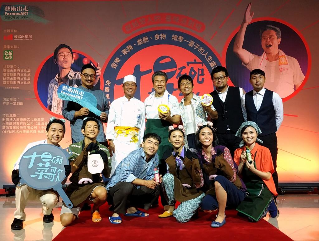 兩廳院歌舞戲「十二碗菜歌」將於10月熱鬧登場(圖/台灣英文新聞)