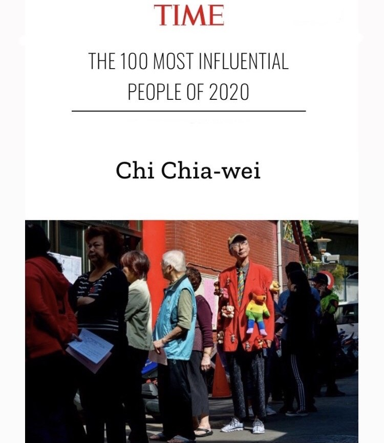 Prominent gay rights activist Chi Chia-wei (TIME screenshot)