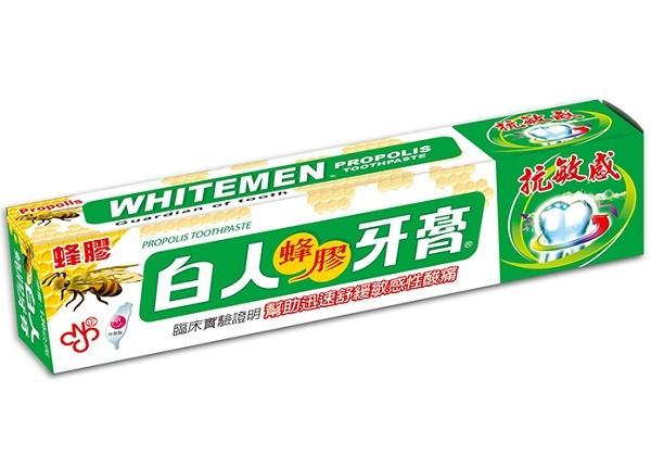 Packaging for Whitemen Toothpaste. (whitemen.com.tw photo)