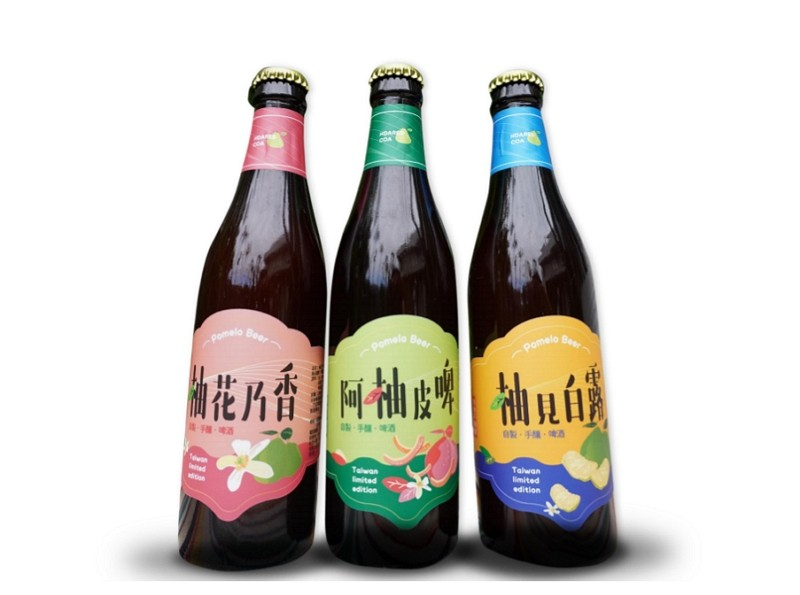 Pomelo beers (Council of Agriculture image)