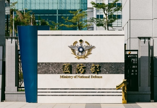 Taiwan's Ministry of National Defense.
