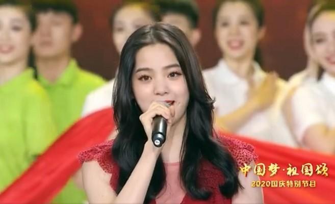 Nana Ou-Yang. (Weibo image)