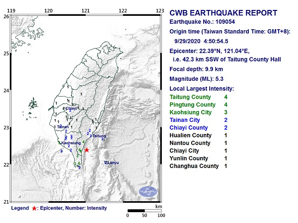 CWB map of magnitude 5.3 quake.