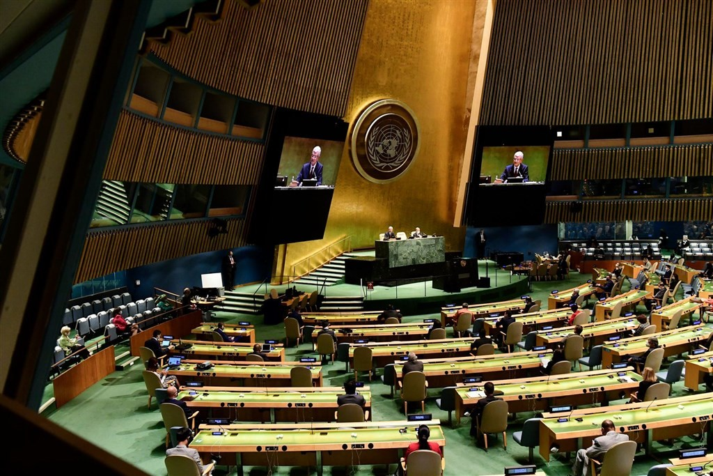 75th UN General Assembly ended Tuesday. (Facebook, UN photo)