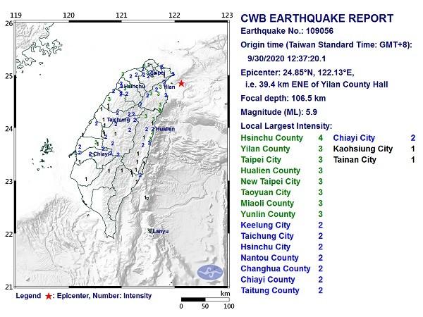 CWB map of magnitude 5.9 quake that struck on Sept. 30.