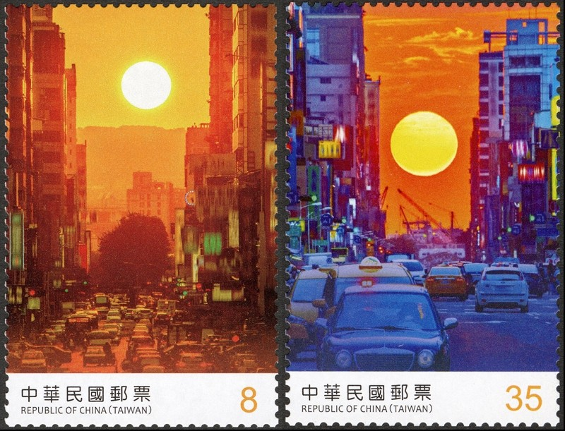 Manhattanhenge sunset in Taiwan (Chunghwa Post image)