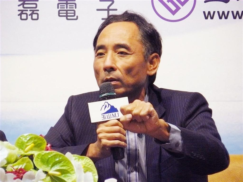 Taiwan DRAM pioneer Charles Kao