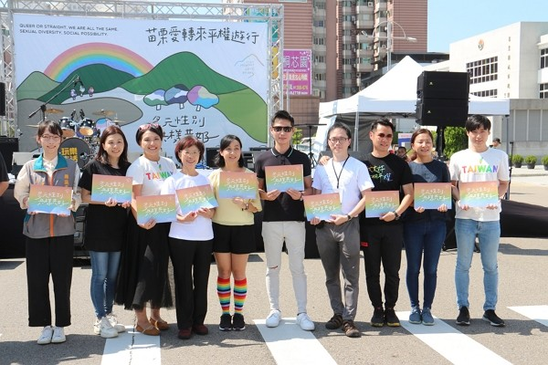 "Taiwanese legislators show support for LGBT communties in ""Love Wins"" Pride parade."